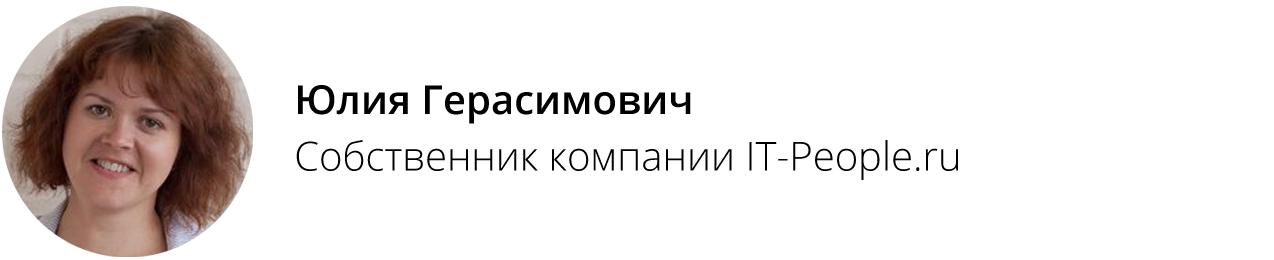 https://www.facebook.com/yulia.gerasimovich