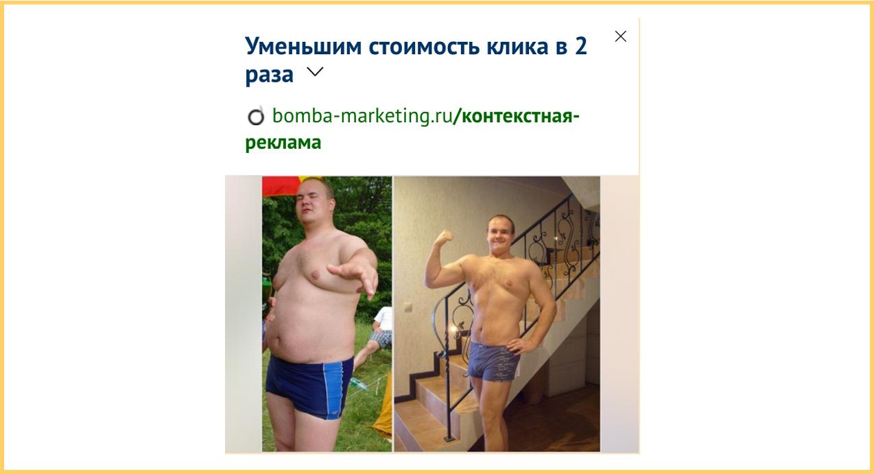 наглядная реклама