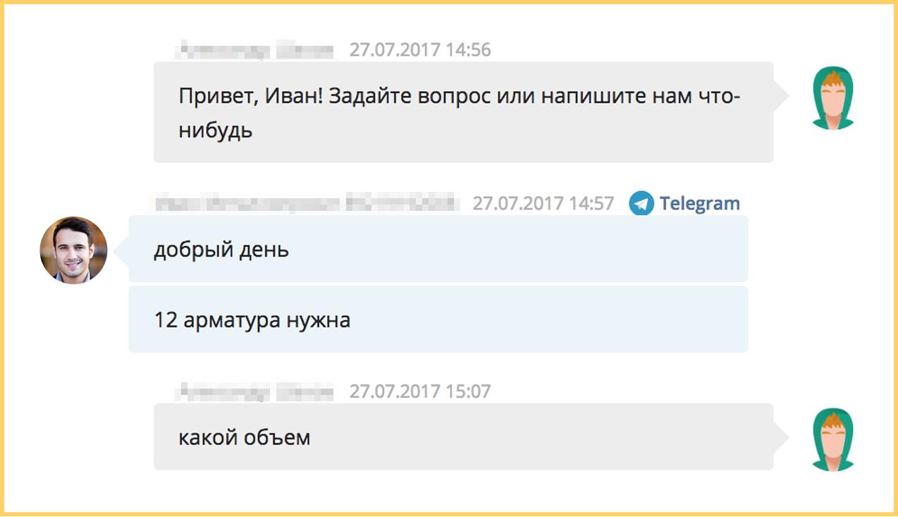 диалог.png