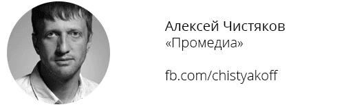 https://www.facebook.com/chistyakoff