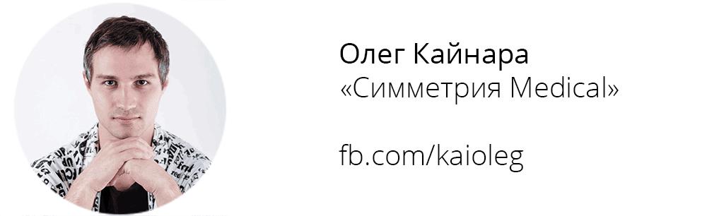 Кайнара.png