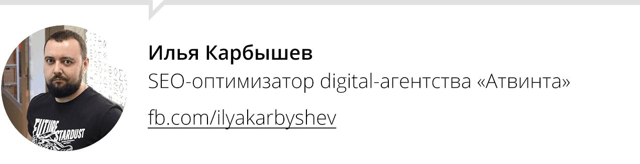 https://www.facebook.com/ilyakarbyshev