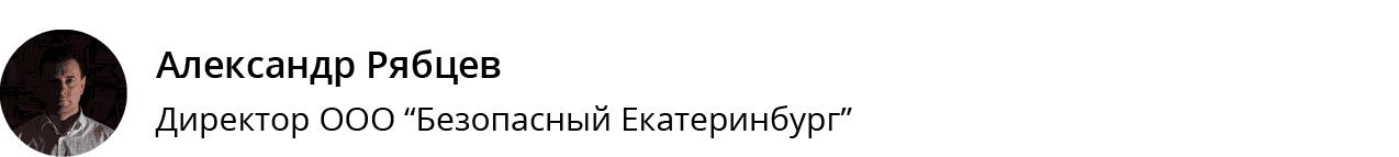 http://bez66.ru/