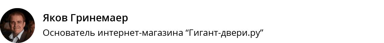 http://www.gigant-dveri.ru/