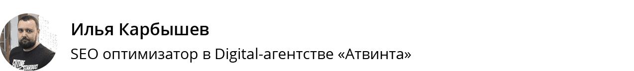 Карбышев.png