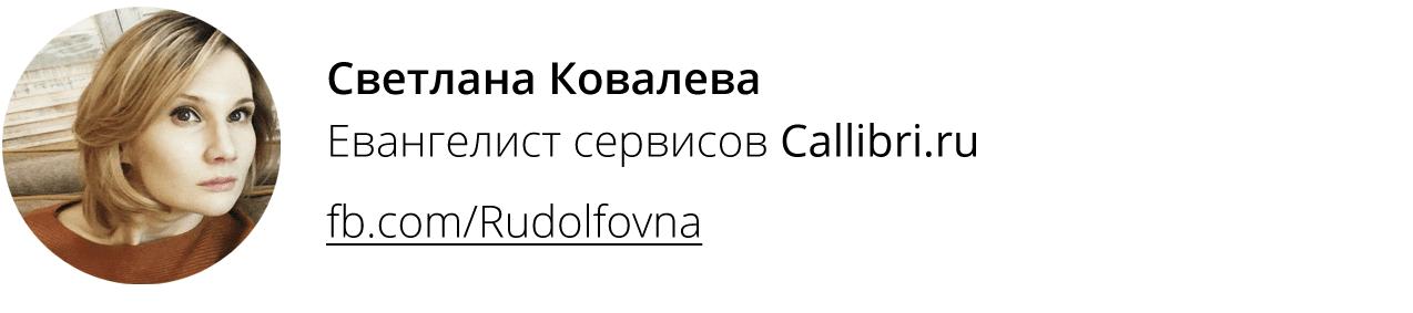 https://www.facebook.com/Rudolfovna