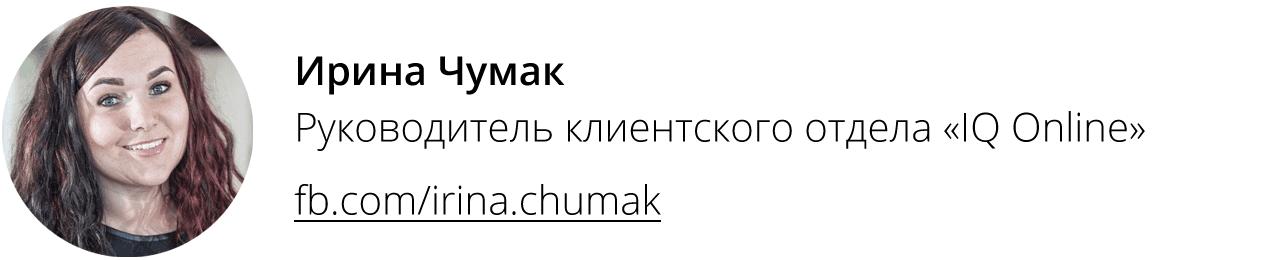 Чумак.png