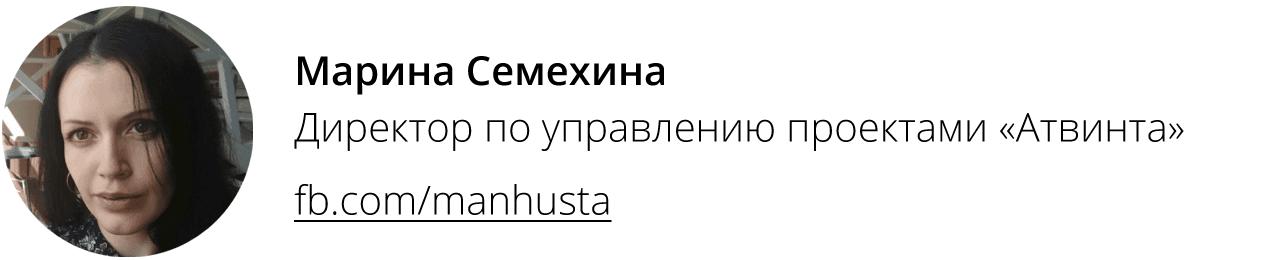 Семехина.png