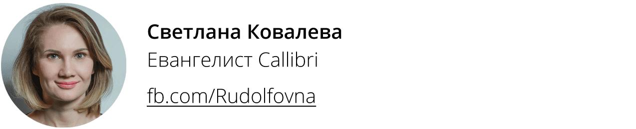 Ковалева3.png