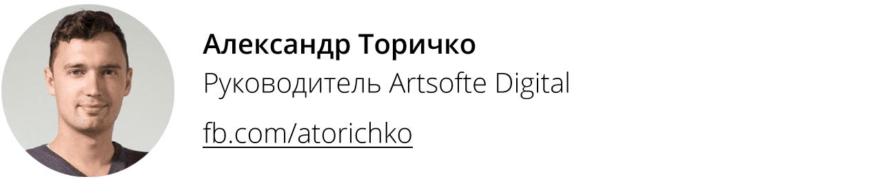 https://www.facebook.com/atorichko?ref=br_rs