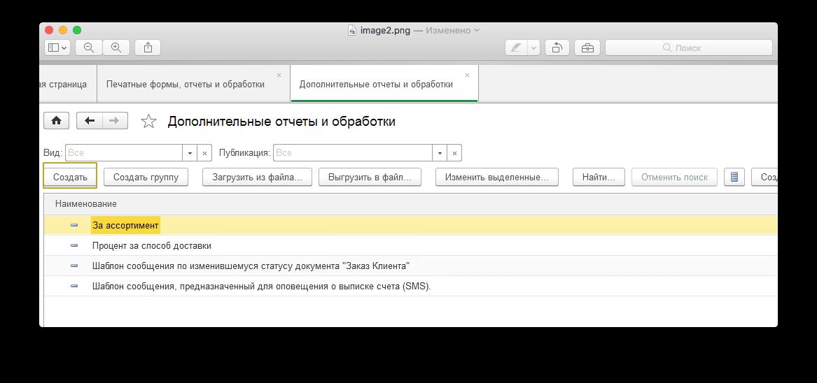 Снимок экрана 2017-11-29 в 17.49.05.png