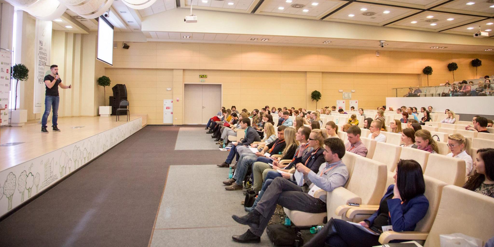 2 июня — бесплатный семинар «Отдыхайте, когда ваш сайт продаёт»