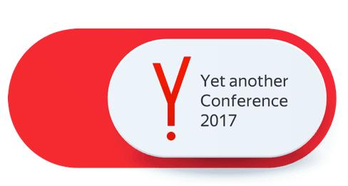 Онлайн трансляция конференции Яндекс в Москве 30 мая