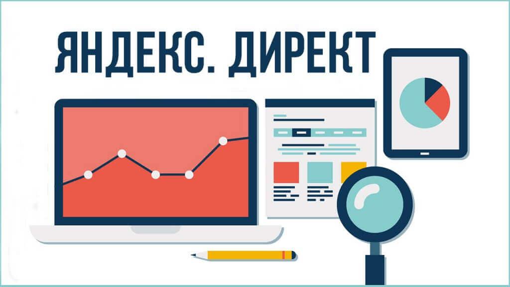 """Вебинар 16 ноября: """"Лиды с Яндекс.Директ: прогноз цены и количества"""""""