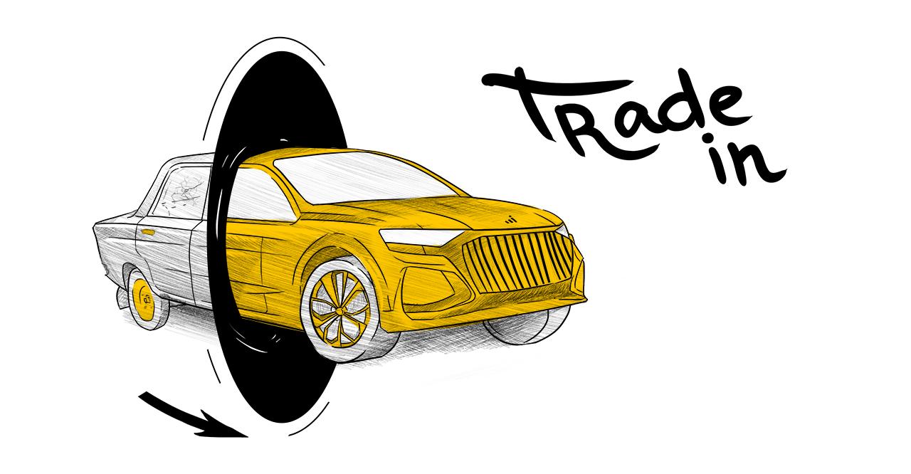 Как Trade-in помог увеличить количество обращений в автоцентр в 3,5 раза